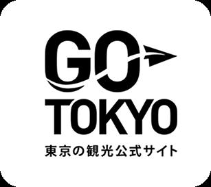 GO TOKYO 東京の観光公式サイト
